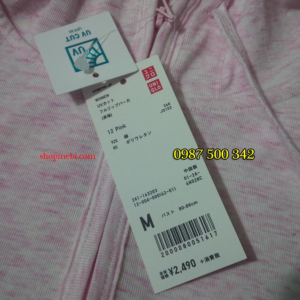 Áo chống nắng Uniqlo 2016 màu hồng thạch anh 12 pink