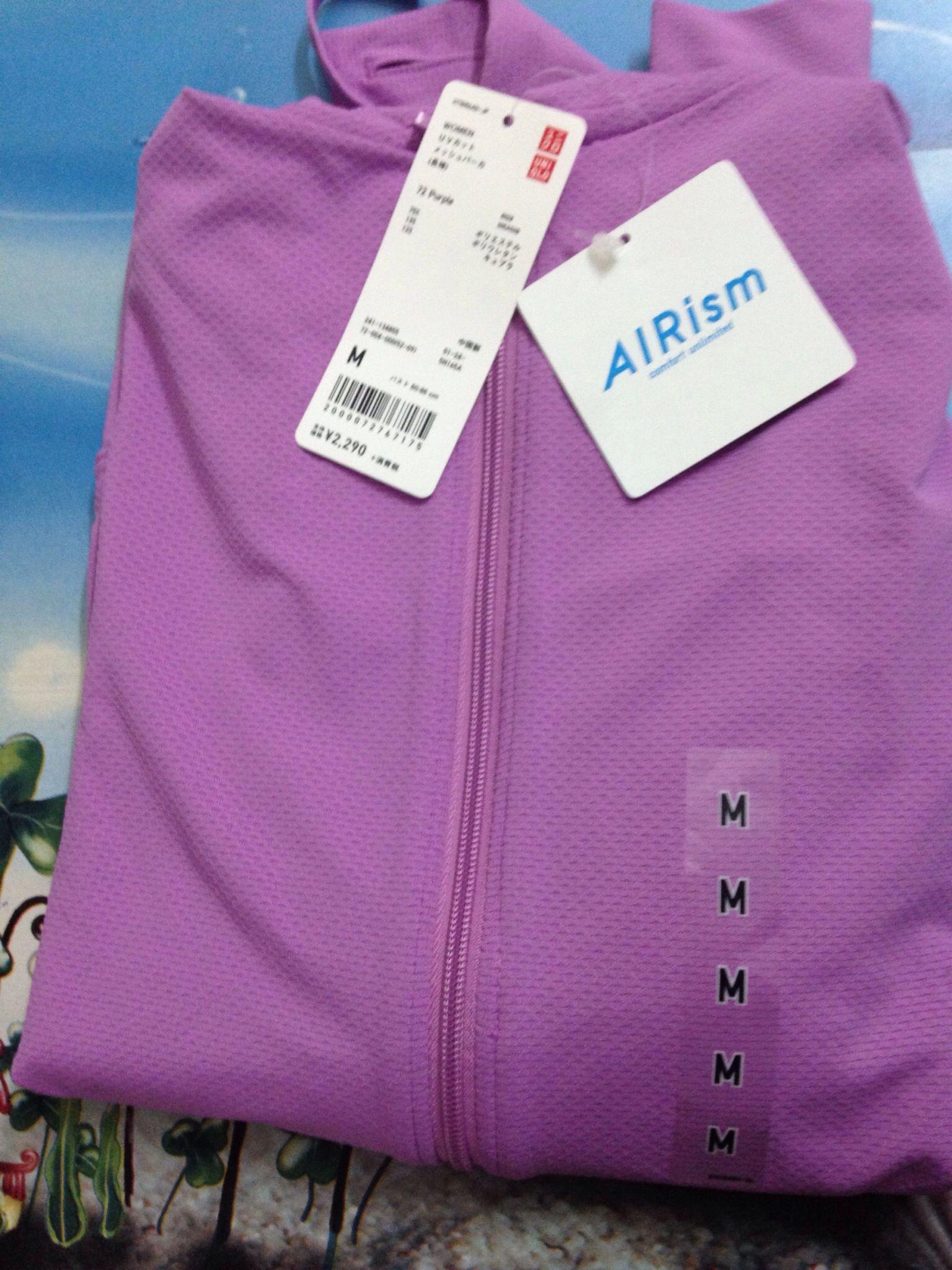 Áo làm mát Uniqlo Airism mẫu 2015 màu tím hoa cà