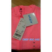 Áo chống nắng Uniqlo Kids màu hồng