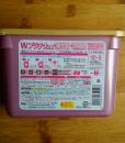 Mặt sau Hộp 18 viên nước giặt xả Gel ball – Nhật Bản