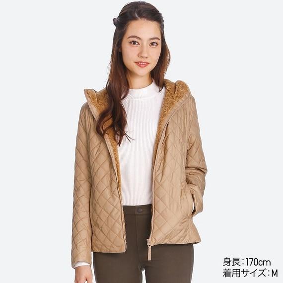 Áo trần trám lót lông cừu Uniqlo màu be (màu da bò)