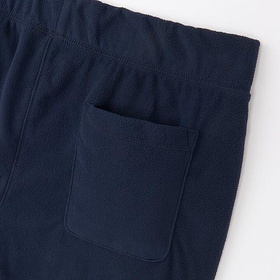 Bộ đồ mặc nhà Uniqlo nam chất nỉ màu navy - túi quần