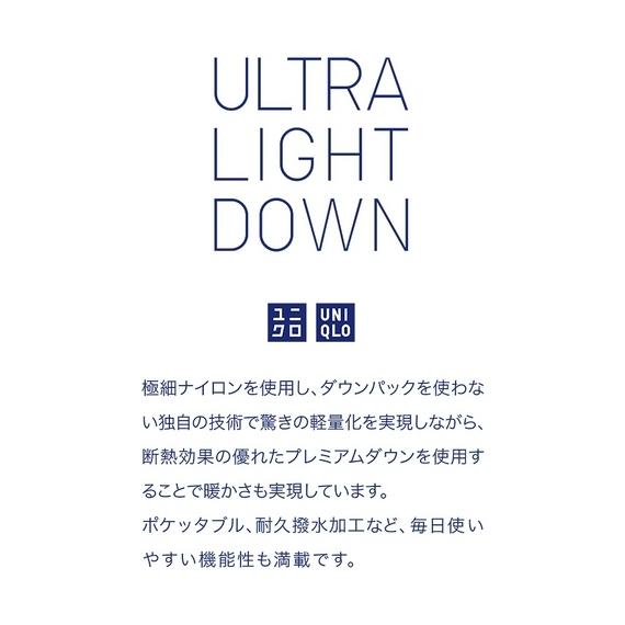 Áo lông vũ Uniqlo Ultra Light Down