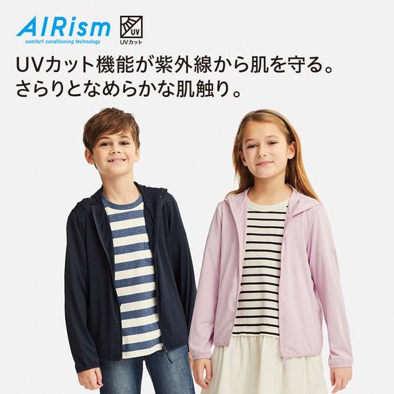 Áo chống nắng trẻ em Uniqlo AiRism 2019