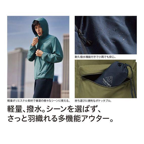 Review áo gió Uniqlo Nhật Bản chính hãng