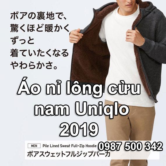 Áo nỉ lót lông cừu nam Uniqlo 2019 - 2020