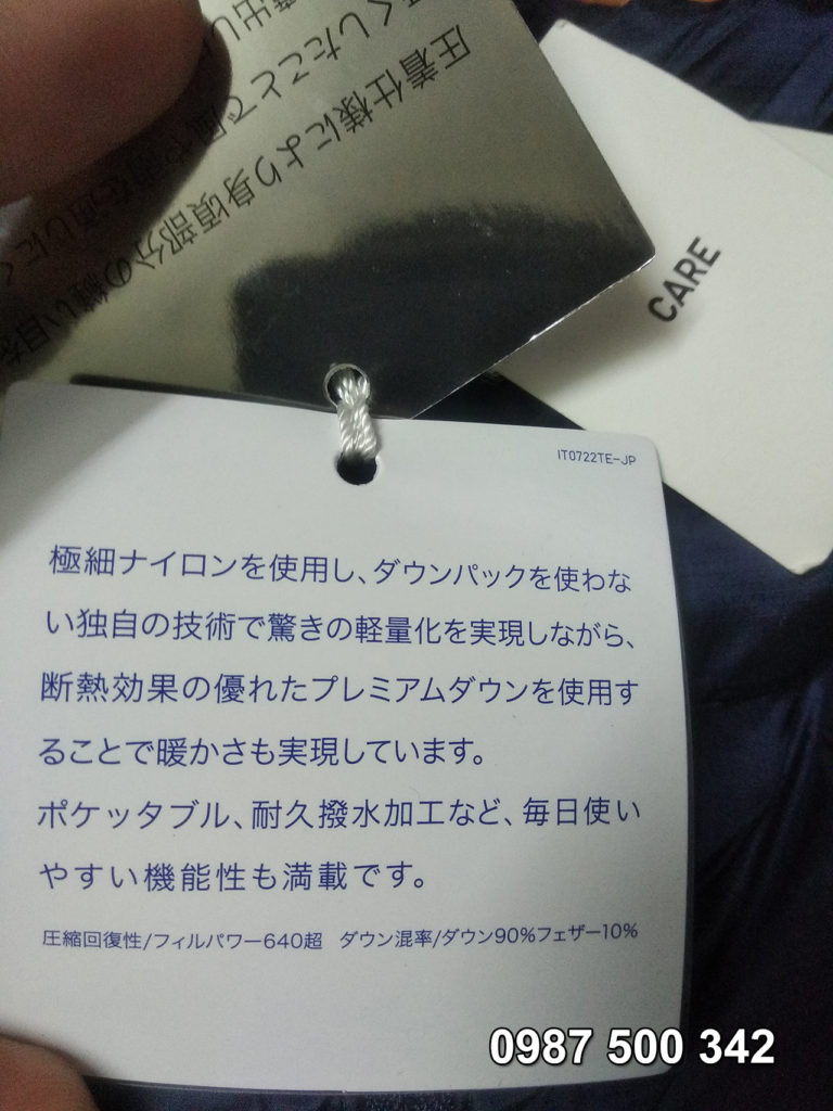 Chỉ số áo lông vũ Uniqlo Fill Power 640 và tỉ lệ lông tự nhiên và lông Feather 90/10