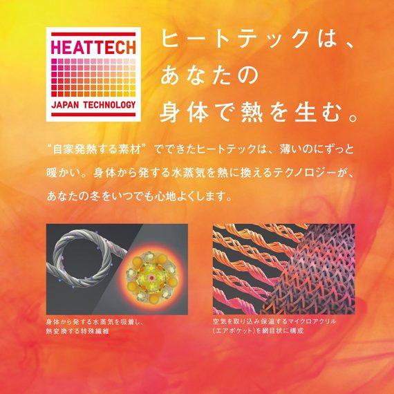 Công nghệ giữ nhiệt Heattech Uniqlo Nhật