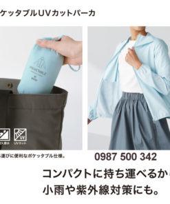 Áo gió nữ Uniqlo Nhật Bản mẫu mới 2020, áo có túi nhỏ đi kèm tiện dụng