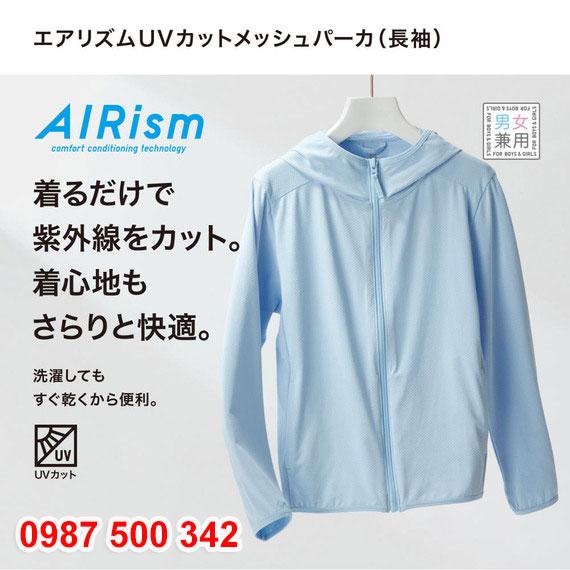 Áo chống nắng trẻ em Uniqlo 2020 - 425209 chất vải thun lạnh AiRism
