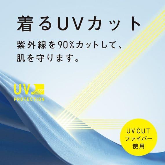 Áo chống nắng Uniqlo chống tia UV trên 90%