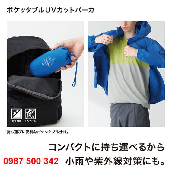 Áo gió Uniqlo mặc mùa thu đông rất hợp, mùa hè mặc bí lưng, nóng