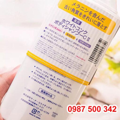 Sữa tắm White Conc Body Nhật Bản với thành phần chiết xuất từ thiên nhiên