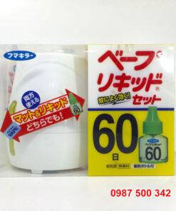Máy đuổi muỗi xông tinh dầu Nhật Bản Vape 60 ngày