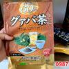 Trà ổi giảm cân Orihiro Guava Tea Nhật Bản