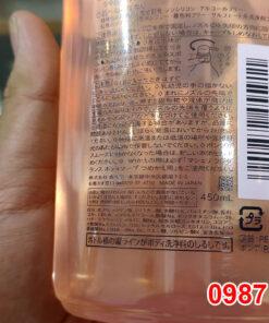 Sữa tắm Shiseido Macherie chứa các thành phần với tinh dầu trà, cam, hương thảo thấm sâu vào da, giúp làm sạch, loại bỏ bã nhờn, bụi bẩn bám trên da, tạo cảm giác sạch sẽ, tươi mới cho làn da.