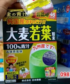 Bột lúa mạch non Nhật Bản Golden Aojiru 3gr X 46 gói