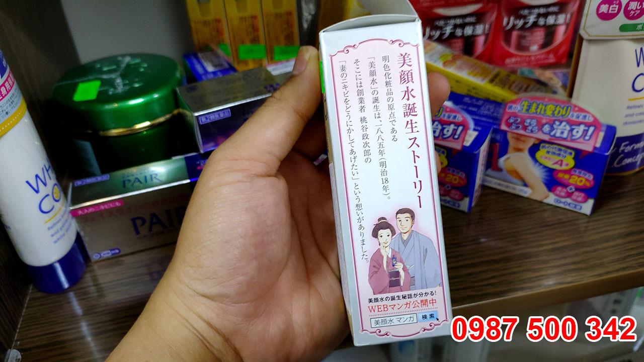 Các thông tin trên hộp Nước hoa hồng trị mụn Meishoku Nhật Bản