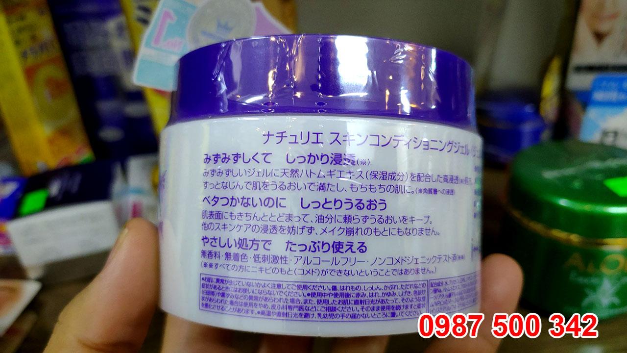 Công dụng của kem dưỡng Naturie Skin Conditioning Gel