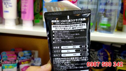 Sữa rửa mặt Oxy nam của Nhật hỗ trợ se khít lỗ chân lông, cho làn da mềm mượt hơn.