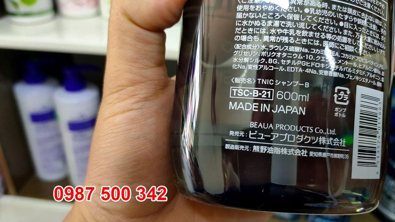 Dầu gội nam Tonic Pharmaact 600ml Made in Japan