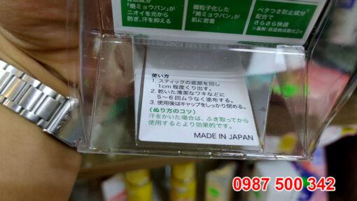 Lăn nách đá khoáng Soft Stone Made in Japan