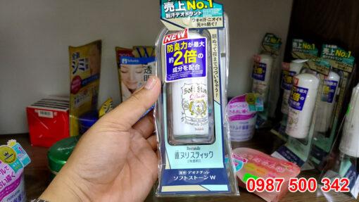 Lăn nách khử mùi đá khoáng Deonatulle Soft Stone W 20g Nhật Bản