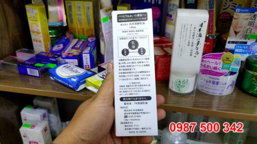Với các thành phần thiên nhiên cùng với công nghệ sản xuất uy tín đến từ Nhật Bản, nước thần dưỡng da Kuramoto Bijin Sake Lotion thực sự đem lại hiệu quả cao trong quá trình chăm sóc và dưỡng da