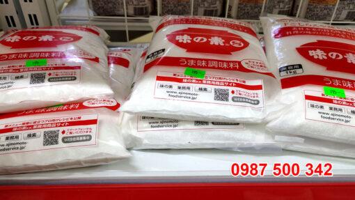 Mì chính Ajinomoto Nhật Bản 1kg hàng chính hãng