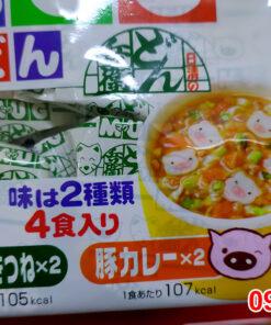 Mì Mug Nissin Nhật Bản gói màu trắng có hình heo và cáo tạo cho bé cảm giác hứng thú khi ăn