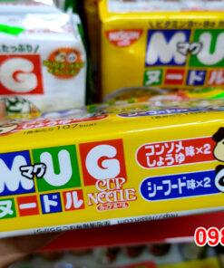 Mì Mug Nissin Nhật Bản gói màu vàng có hình gấu panda và cún con tạo cho bé cảm giác hứng thú khi ăn