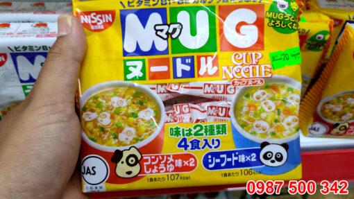 Mì Mug Nissin Nhật Bản gói màu vàng