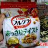 Ngũ cốc Calbee mẫu mới 750g nội địa Nhật Bản
