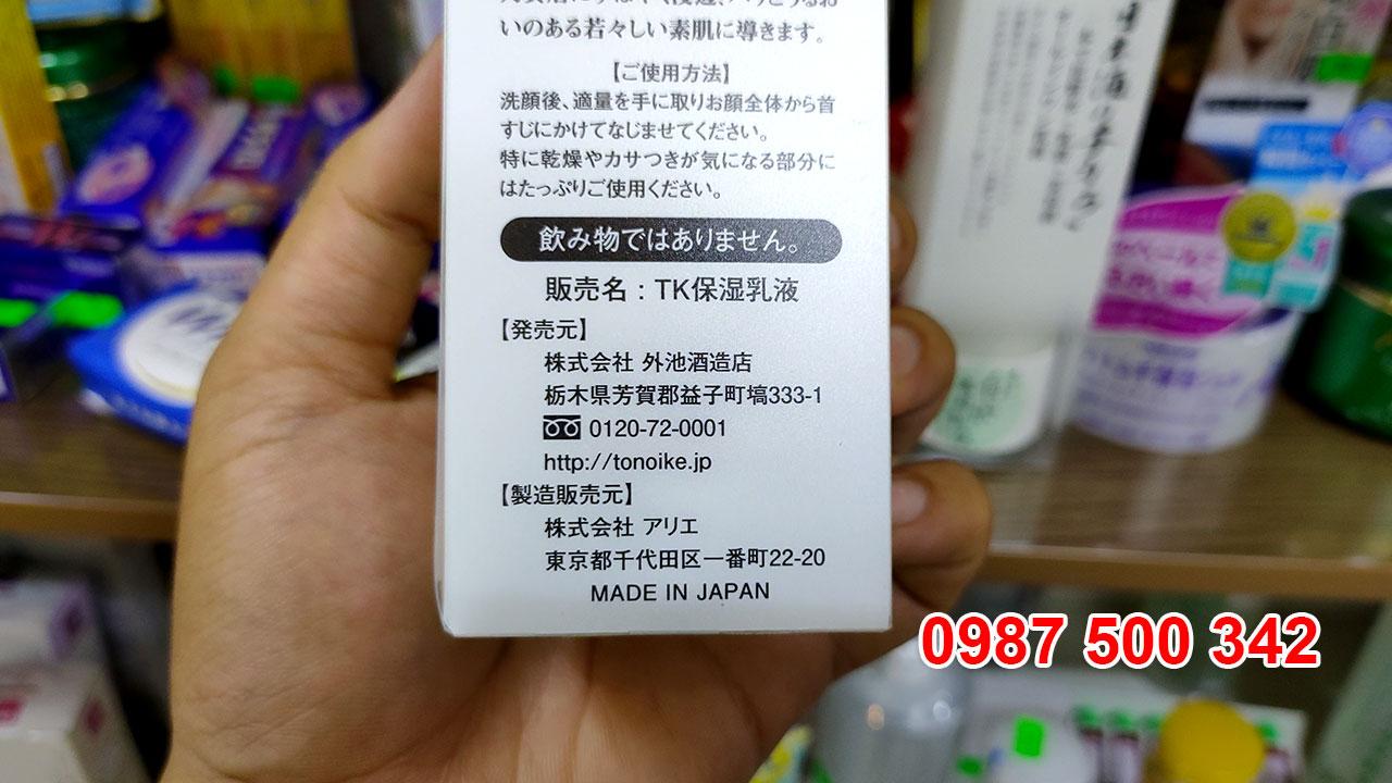 Nước thần dưỡng da Kuramoto Bijin Sake Lotion Made in Japan