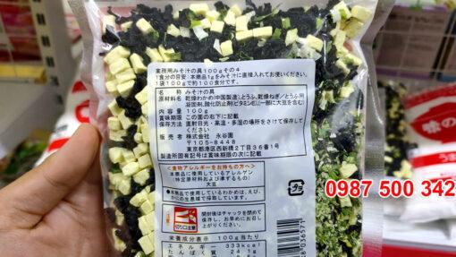 Rong biển đậu hũ khô Nagaya có thể dùng để nấu súp miso.