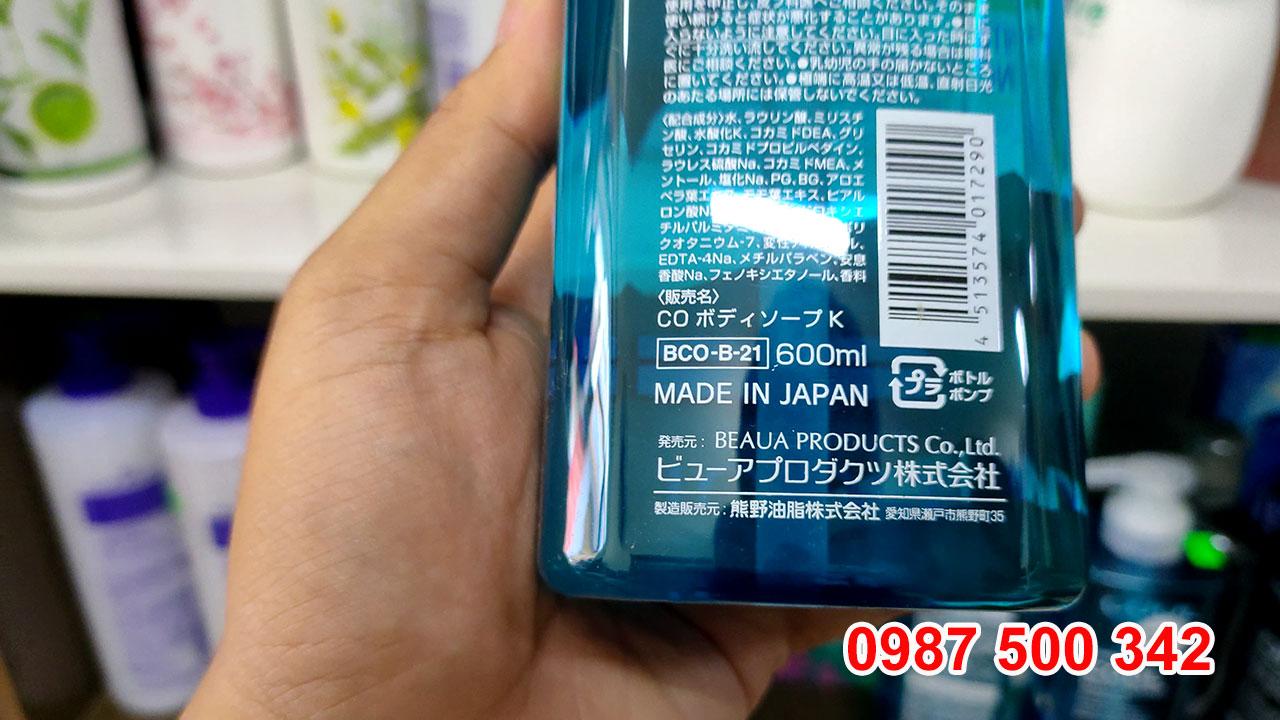 Sữa Tắm cho nam Pharmaact Cool có xuất xứ Nhật Bản