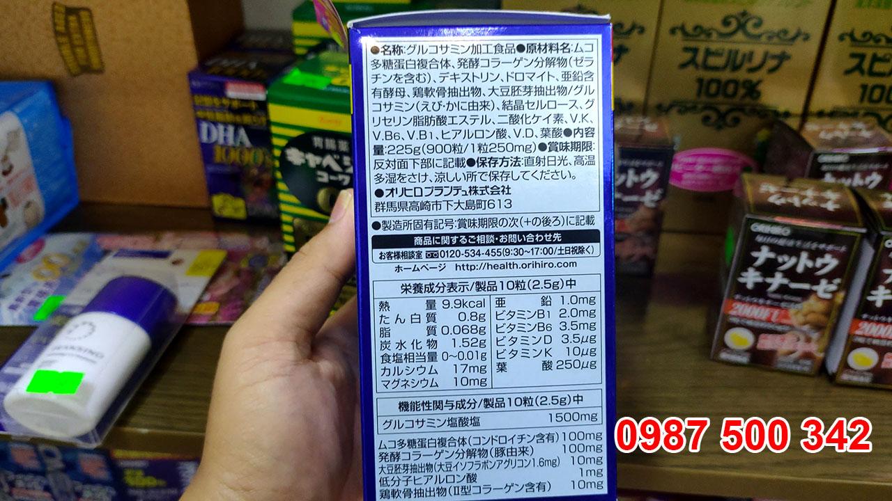 Thành phần có trong Glucosamine Orihiro