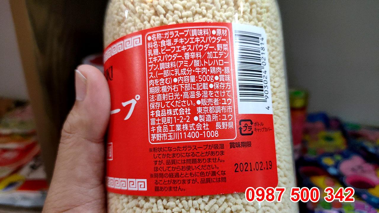 Hạt Nêm Youki (500G) là 1 loại gia vị nổi tiếng của Nhật giúp món ăn ngon ngọt tự nhiên với thành phần chính được chiết xuất từ thịt gà, bột rau, muối, đường.