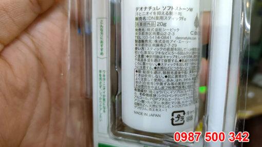 Thông tin sản phẩm Lăn nách khử mùi đá khoáng Deonatulle Soft Stone W 20g Nhật Bản