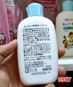 Thông tin mặt sau chai Nước rửa tay tạo bọt Lion 120ml