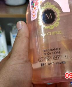 Sữa tắm Shiseido Macherie 450ml, của Nhật đem đến cho bạn làn da mịn màng tươi sáng, với hương thơm mát dịu, tươi mới.