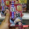 Tinh chất hàu tươi Orihiro Nhật Bản 120 viên hàng chính hãng