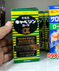Thuốc trị đau dạ dày KOWA Viên uống MMSC KOWA Nhật Bản giúp cải thiện bệnh đau dạ dày, hỗ trợ tiêu hóa, là sản phẩm luôn được yêu thích và sử dụng tại Nhật Bản.