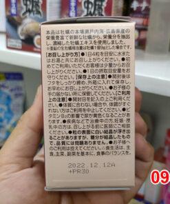 Tinh chất hàu Nhật Bản là trợ thủ đắc lực hỗ trợ tăng cường sinh lý nam giới, tăng số lượng và cải thiện chất lượng tinh trùng.