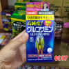 Viên Xương Khớp Glucosamin Orihiro 1500mg của Nhật loại 900 viên