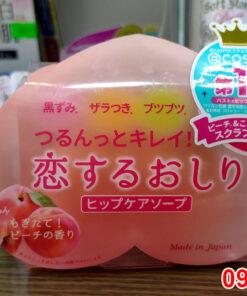 Xà phòng trị thâm mông Nhật Pelican Soap 80g