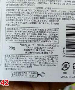 Gel lột mụn đầu đen Kose Softymo Supper Clear Gel 20g Made in Japan
