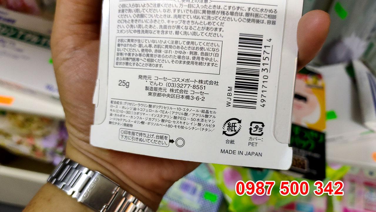 Kem lột mụn đầu đen Kose Softymo Hot Cleansing Gel 25g Made in Japan