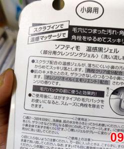 Công dụng của Kem lột mụn đầu đen Kose Softymo Hot Cleansing Gel
