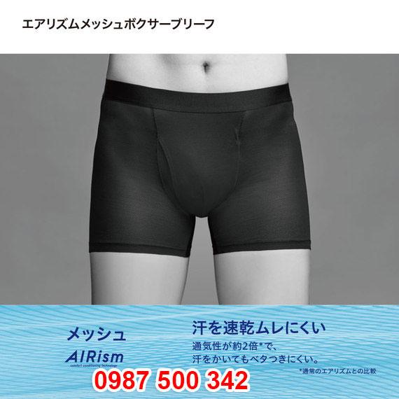 Quần lót nam Uniqlo AiRism Boxer Briefs vải mắt lưới 427672